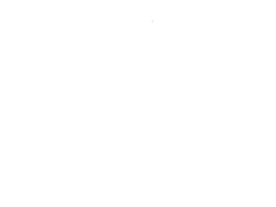 Lot 6018